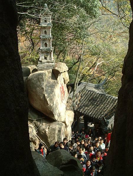 Suzhou n4.jpg