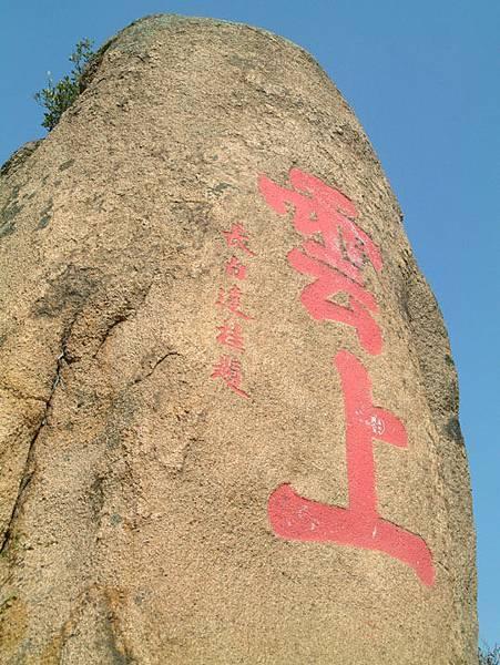 Suzhou n10.jpg