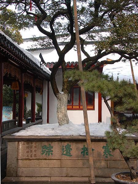 Suzhou n22.jpg
