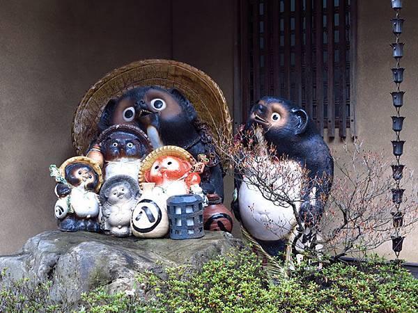 Kyoto 1c1.JPG
