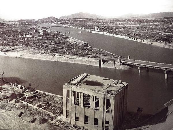 Hiroshima a2.JPG