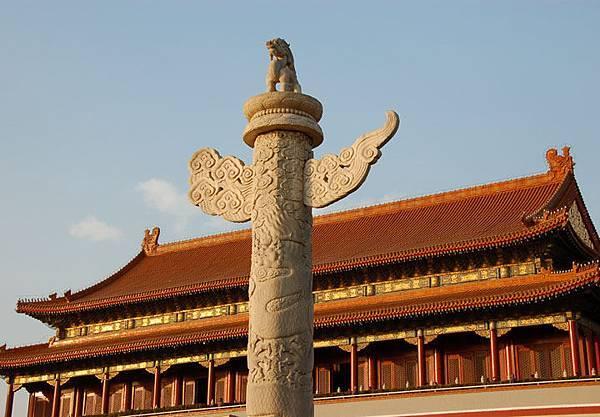 Beijing a1.jpg