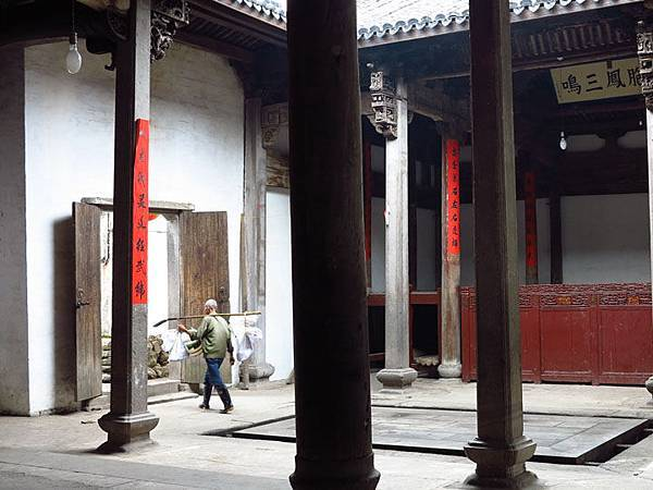 Shangwufang 10.JPG