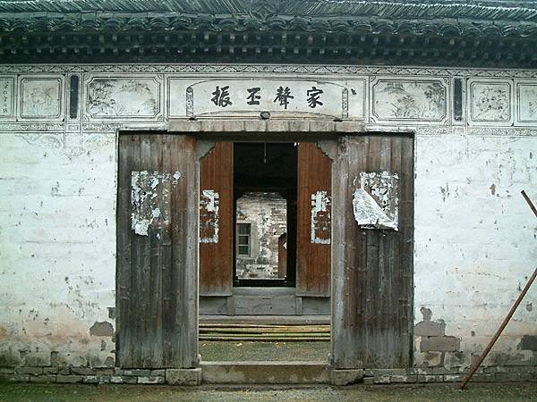 Yuyuan a7.jpg