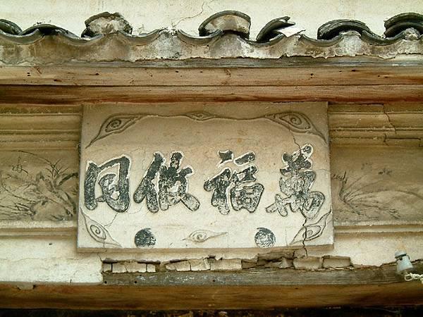 Taozhu 1.jpg