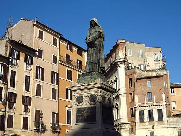 Rome s1.JPG
