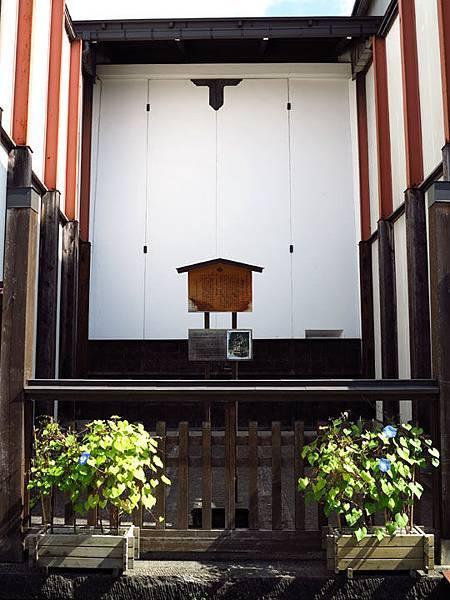 Takayama a8.JPG