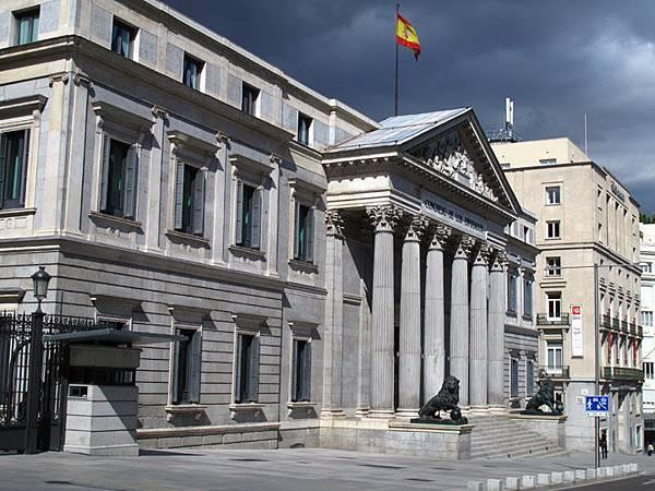 Madrid c7.JPG