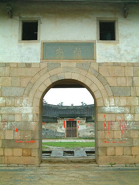 Zhangpu a9.jpg