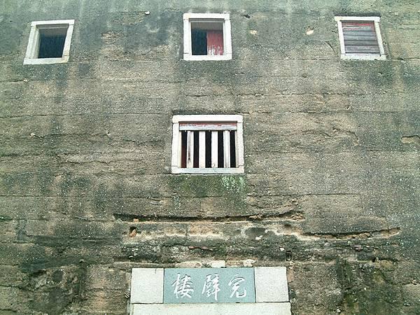 Zhangpu b9.jpg