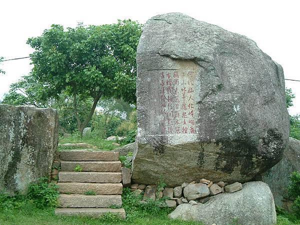 Zhangpu b17.jpg