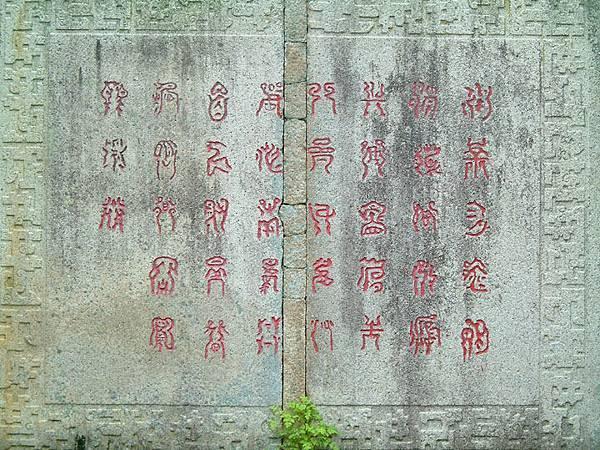 Zhangpu b18.jpg