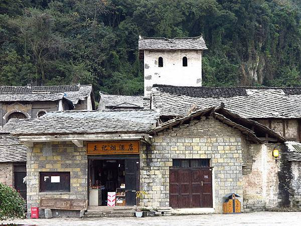 Yunshan a1.JPG