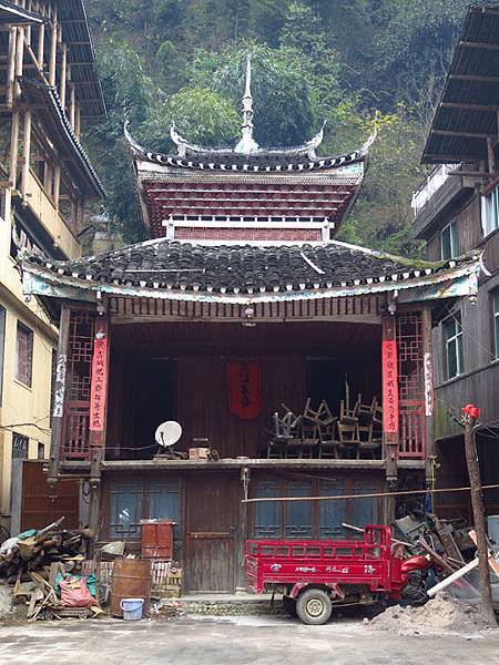Zhaoxing e11.JPG