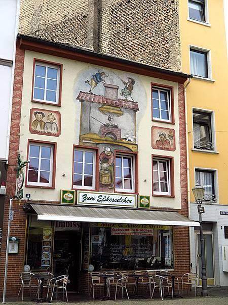 Koblenz f2.JPG
