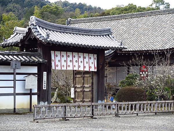 Kyoto 9b2.JPG