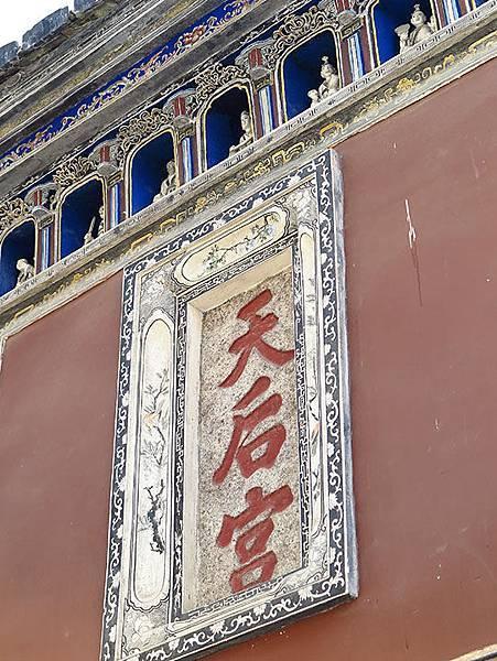 fuzhou x8