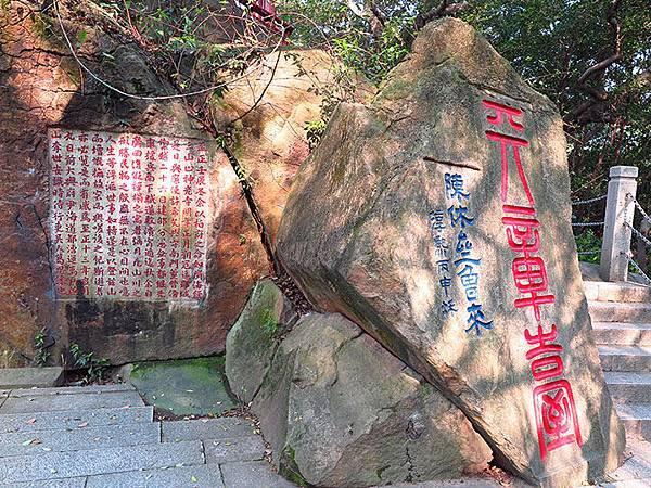 fuzhou z2
