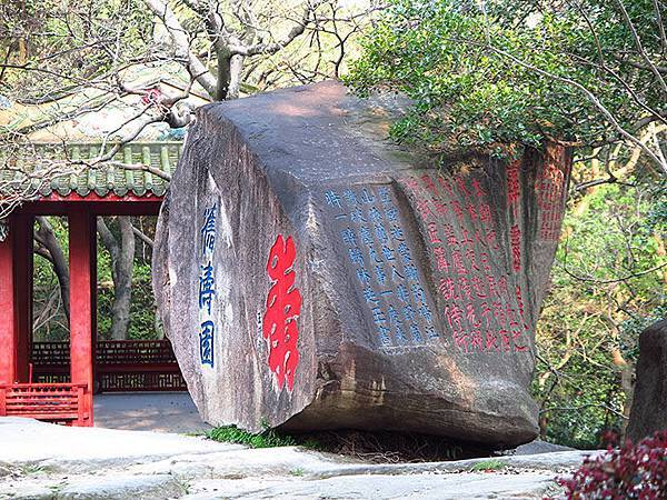 fuzhou z3