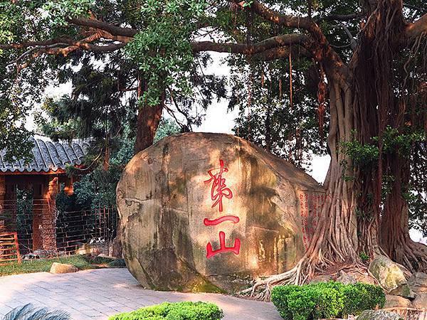 fuzhou z8
