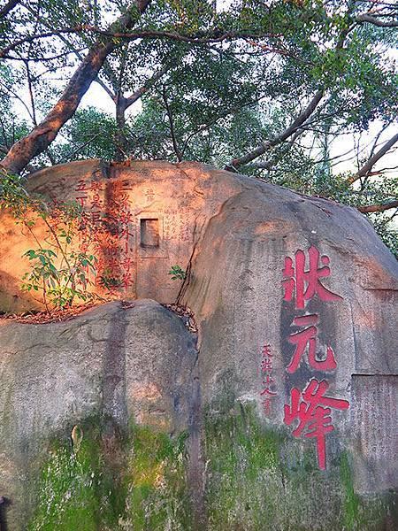 fuzhou z16