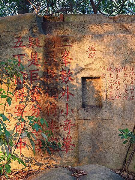fuzhou z17