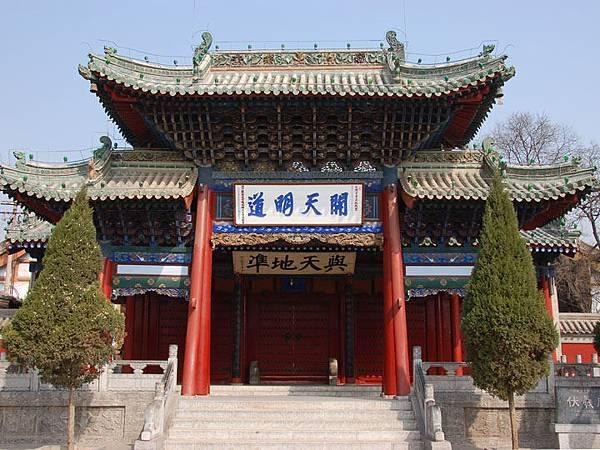 Tianshui a2.JPG