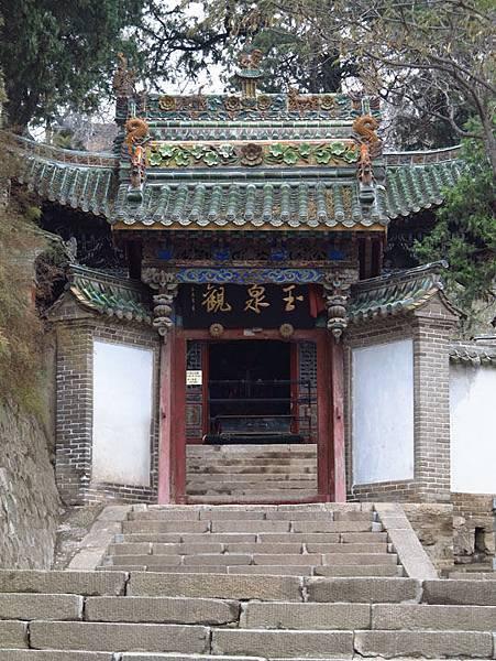 Tianshui b1.JPG