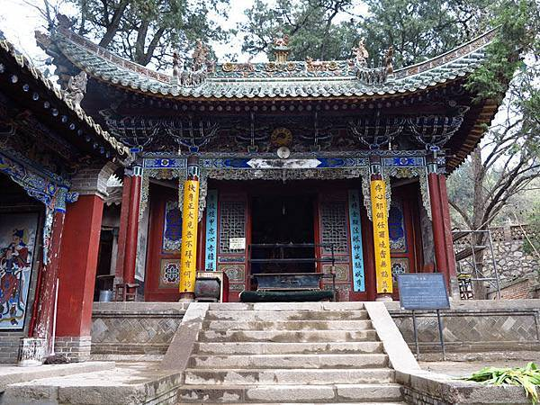 Tianshui b2.JPG
