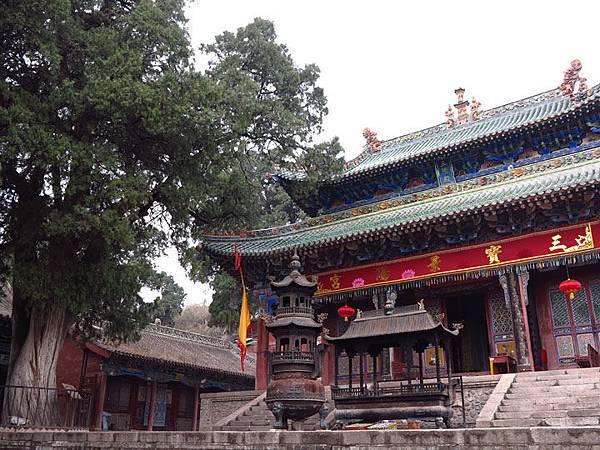 Tianshui b5.JPG