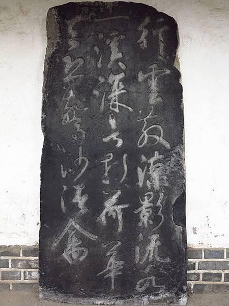 Tianshui b6.JPG