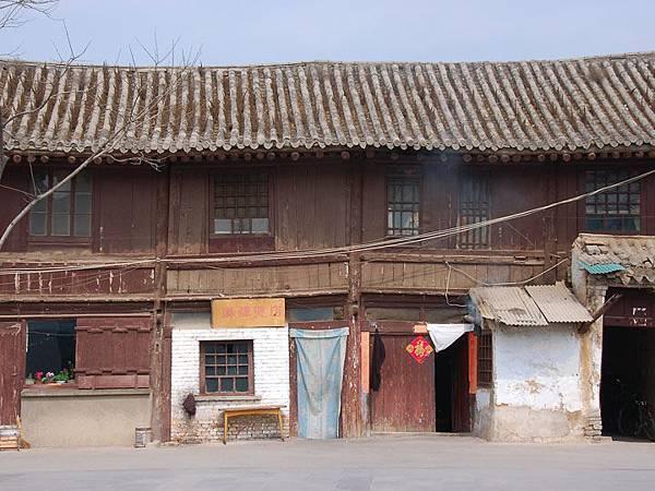 Tianshui c1.JPG