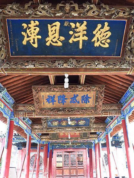 Tianshui d3.JPG