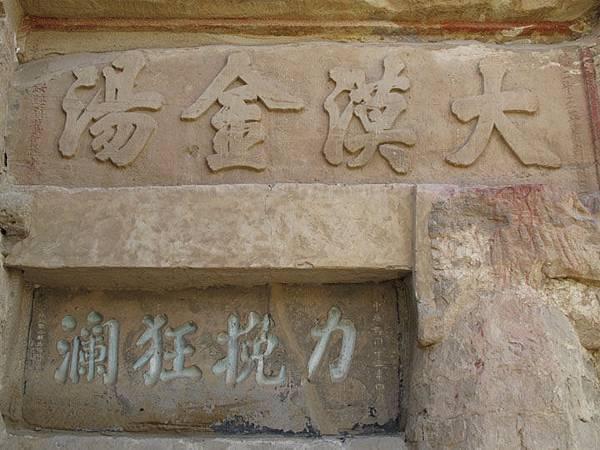Yulin f6.JPG