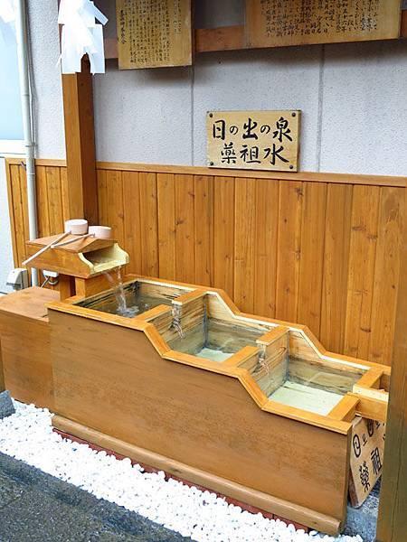 Matsumoto f8.JPG