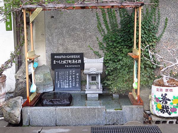 Matsumoto f10.JPG