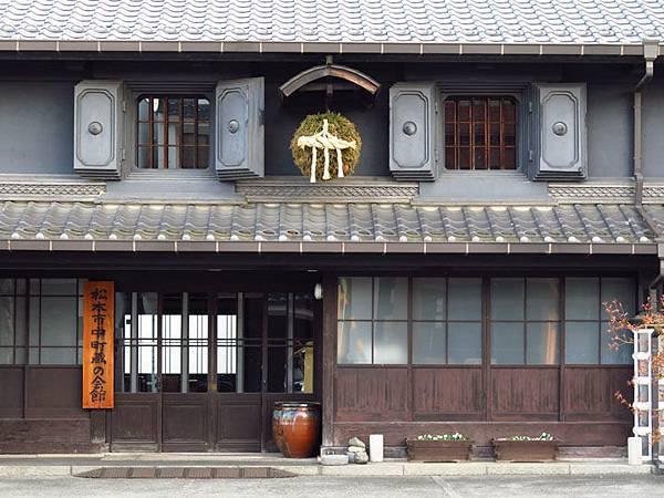 Matsumoto g5.JPG