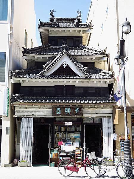 Matsumoto h2.JPG