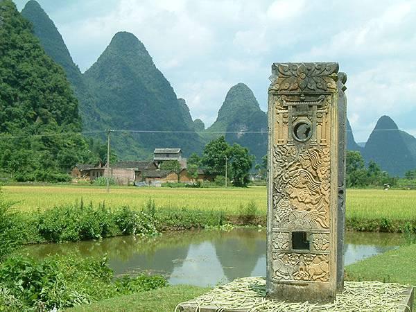 Yangshuo a1.jpg