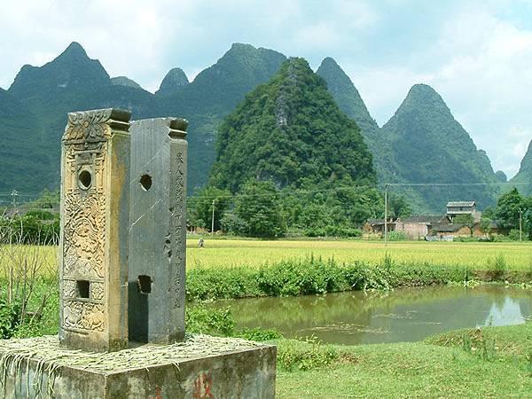 Yangshuo c1.jpg