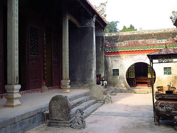 Gongcheng 12.JPG