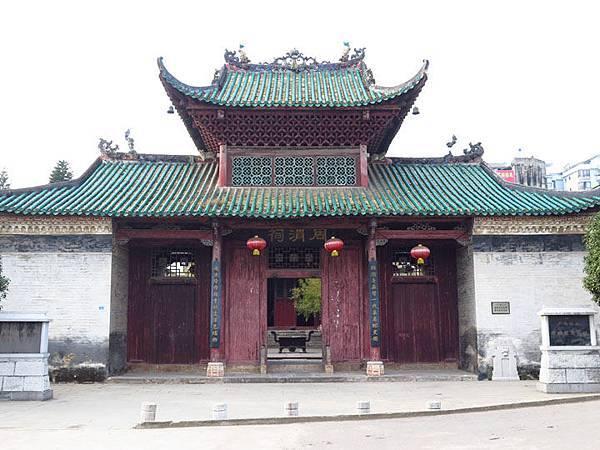 Gongcheng 19.JPG