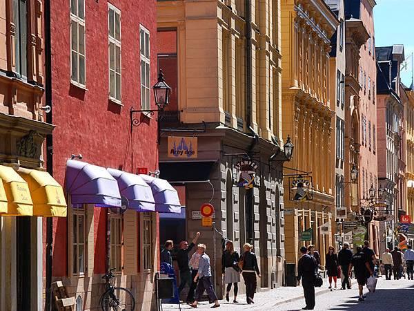 Stockholm h5.JPG