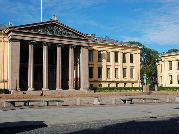Oslo i4.JPG