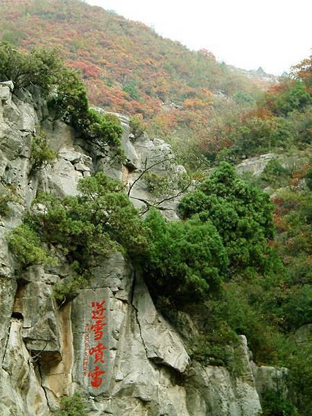 Jincheng a5.jpg