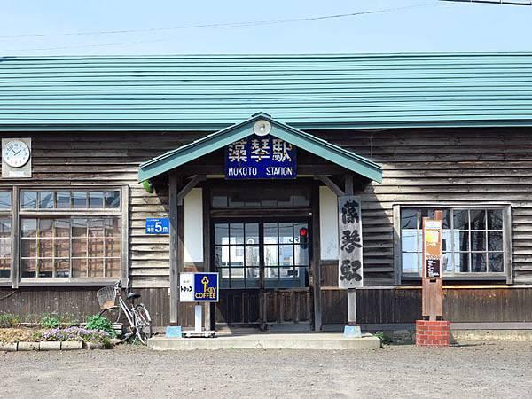 Abashiri b1.JPG