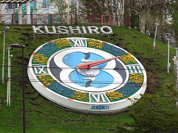 Kushiro k4.JPG
