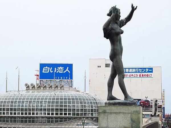 Kushiro k5.JPG