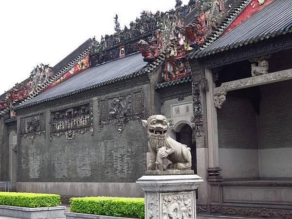 Guangzhou a1.JPG