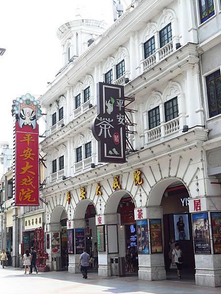 Guangzhou t7.JPG